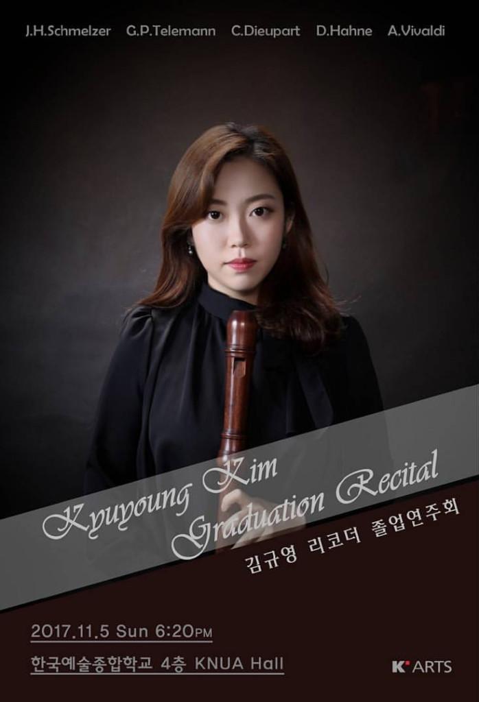 REcital-Korea-2017
